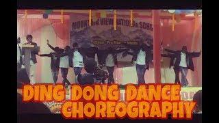 NEW DING DONG BOYS DANCE COVER AYUSH RAJ