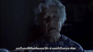 [Thai sub] God's Not Dead - Comfortable Prison Cell คุกที่สุขสบาย