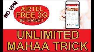 AIRTEL 3G FREE UNLIMITED TRICK width=