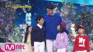 [WE KID] Dreaming Stage. Team Blue 'The world that I hope(feat. Yoo Yeon Seok)' EP.08 20160407