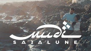 Mudi - Sa2alune [Offizielles Video]