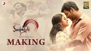 Sandakozhi 2 Making Video | Vishal, Keerthi Suresh, Varalaxmi | Yuvanshankar Raja | N Lingusamy