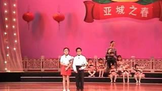 亚城之春2004-童声二重唱