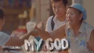 La Cuarta Tribu - Nuevo Amanecer - Música Cristiana