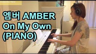 엠버 AMBER f(x) ft. Gen Neo - On My Own (PIANO)