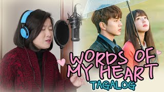 [TAGALOG] I LIKE YOU SO MUCH, YOU'LL KNOW IT (A Love So Beautiful 致我们单纯的小美好 OST) by Marianne Topacio width=