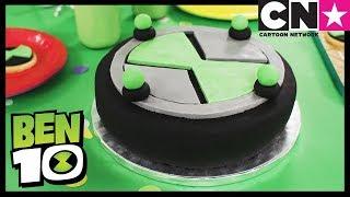 Ben 10 Deutsch | Cooler Ben 10 Omnitrix-Kuchen | Cartoon Network