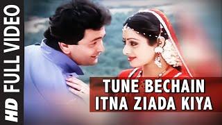 'Tune Bechain Itna Ziada Kiya' Full VIDEO Song   Nagina   Sridevi, Reshi Kapoor
