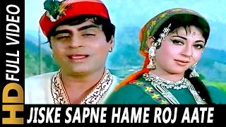 Jiske Sapne Hame Roj Aate Rahe | Lata Mangeshkar, Mahendra Kapoor| Geet 1970 Songs | Rajendra Kumar