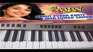 Bahut Pyaar Karte Hain tumko sanam Harmonium | Keyboard Piano Casio TUTORIAL