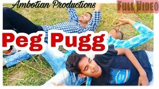 Peg Pugg (Full Video) Deep Karan | Gàñgstér's Brdrz | Ambotian Productions 2018