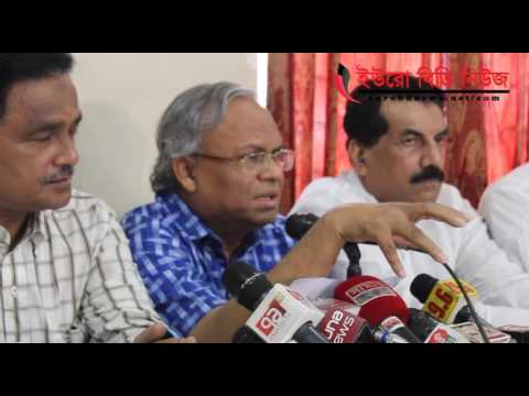 BNP brief about Aslam chowdhury statement regarding MOSAD connectioneurobdnews