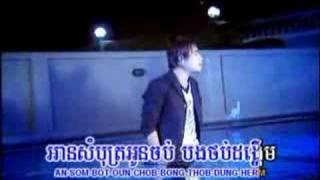 khmer song - Cham Tean Trodor (Chorn Sovanreach) width=