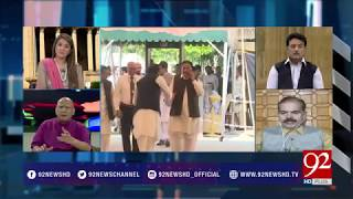 Special Transmission on Chief Minister of Punjab | 19 August 2018 | 92NewsHD