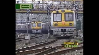 Mumbai Local Train (मुम्बई लोकल ट्रैन) Documentary Film By Lok Sabha TV width=