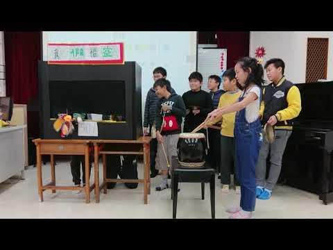 5年1班-真假悟空 - YouTube
