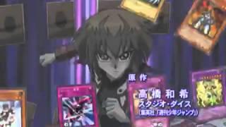 遊戯王gx op 4