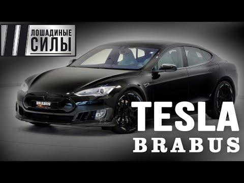 Tesla Model S Ludicrous