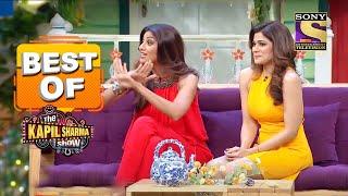 Shilpa और Shamita के Funny Stories! | Best Of The Kapil Sharma Show - Season 1