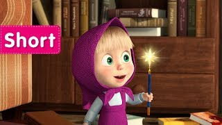 Masha And The Bear - Happy Harvest ✨ (I am the fairest of the fairies!)