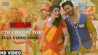 Uth Chhuri Tor Biye Hobe | Full Video | Shakib Khan | Srabanti | Shikari Bengali Movie 2016 width=