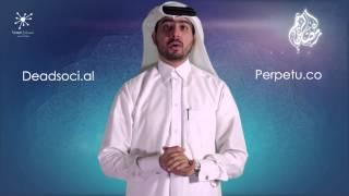 ابديت رمضانك - ماذا يحدث لحساباتك بعد وفاتك - عمار محمد