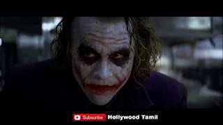 [தமிழ்] The Dark Knight   Joker intro scene   Super Scene   HD 720p