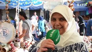 Voici comment les Marocains fêtent Achoura