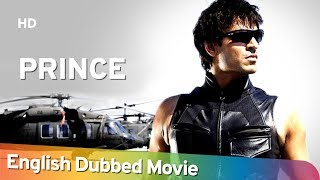 Prince [2010] HD Full Movie English Dubbed   Vivek Oberoi   Aruna Shields