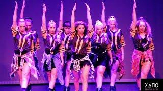 Request Dance Crew - Skulls & Crowns Show