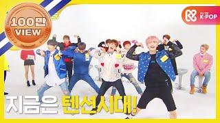 주간아이돌 - (Weekly Idol EP.233) UP10TION K-POP Cover Dance