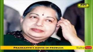Prashanth's movie in problem