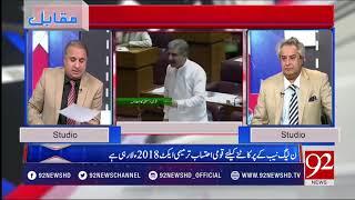 Muqabil : CJ Saqib Nisar ordered Absar Alam to leave the Court - 12 April 2018 - 92NewsHDPlus