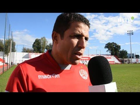 Video : Houcine Ammouta : «Notre ambition est d'atteindre la finale»
