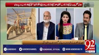 Bakhabar Subh - 25-03-2017 - 92NewsHDPlus