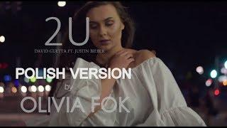 2U - David Guetta ft. Justin Bieber POLISH VERSION | Olivia Fok