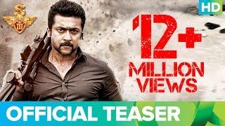S3 Official Teaser | Tamil | Suriya, Anushka Shetty, Shruti Haasan | Harris Jayaraj | Hari
