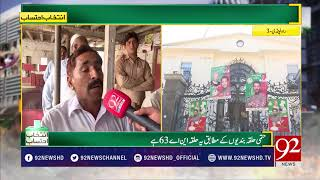 Intikhab Ahtisab   Problems of NA-59   Rawalpindi   21 July 2018   92NewsHD
