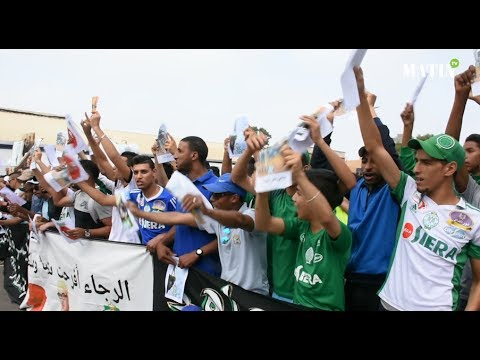 Raja de Casablanca : Les employés se joignent aux supporters pour le 3e sit-in