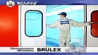 Автосервис ЖЕМЧУГ