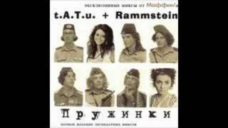 05 - t.A.T.u. & Rammstein - Links 2 Dry 4 (Very Clear Mix)