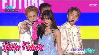 [HOT]Triple H -  RETRO FUTURE, 트리플 H - RETRO FUTURE show  Music core 20180728