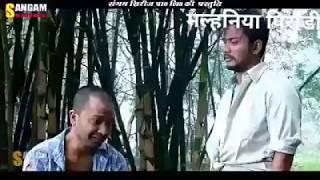 Pagal Bana Ke Gel maithli video (Pradeep Mukhiya) Bihar.com