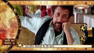 Sadi Ka Safar   Episode 06