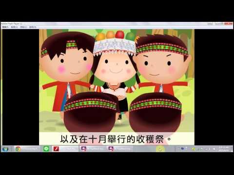 那瑪夏遇見台灣第16族【卡那卡那富族】Kanakanavu - YouTube