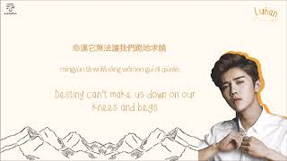 LUHAN 鹿晗 - Sky Hunter 追梦赤子心 Color-Coded-Lyrics Chi l Pin l Eng 歌词 by xoxobuttons