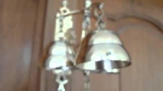 door bell sound