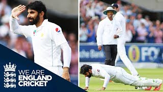 One Of The Great Century Celebrations: Misbah's Press Ups At Lord's   England v Pakistan 2016