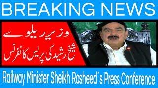 Railway Minister Sheikh Rasheed´s Press Conference | 20 August 2018 | 92NewsHD