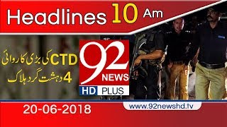 News Headlines | 10:00 AM| 20 June 2018 | 92NewsHD